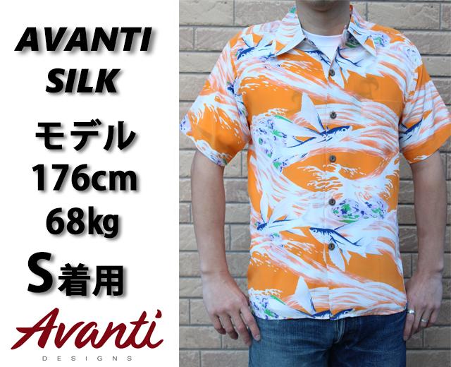 アロハシャツ,アヴァンティ,AVANTI,着用