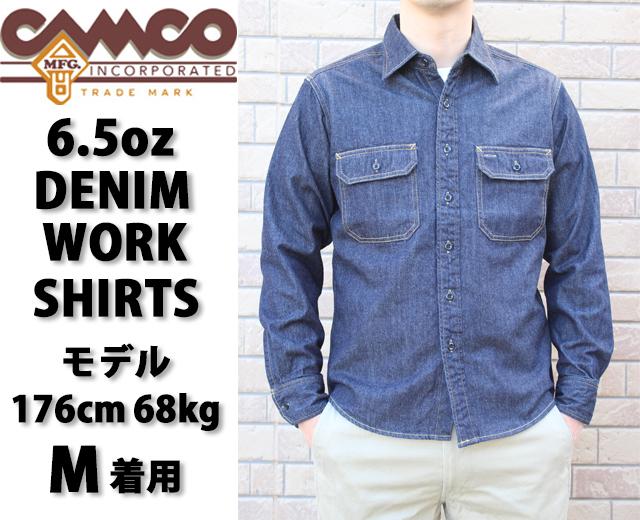 CAMCO,カムコ,デニム,ワークシャツ,画像,