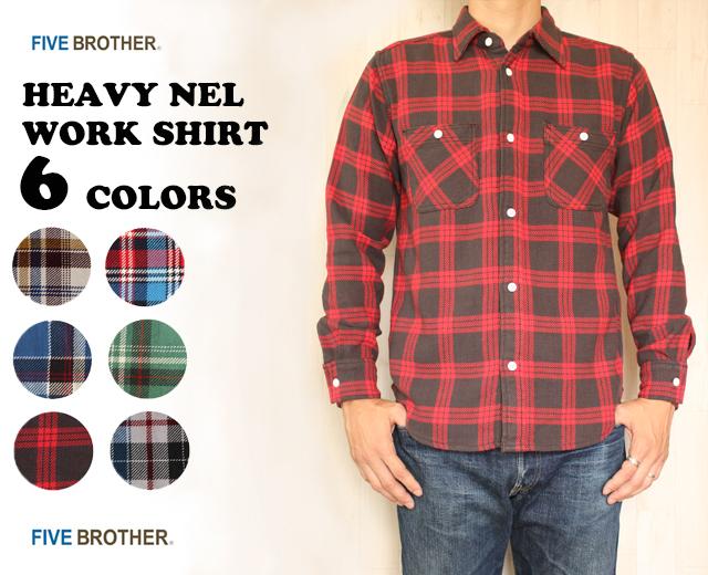 ファイブブラザー ネルシャツ サイズ感