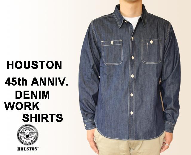 ヒューストン 45周年 デニム ワークシャツ
