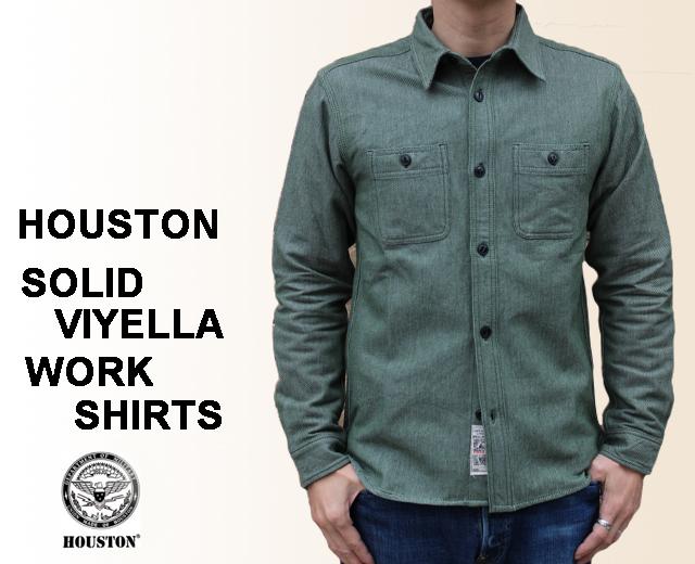 ヒューストン 無地 ソリッドビエラ ワークシャツ