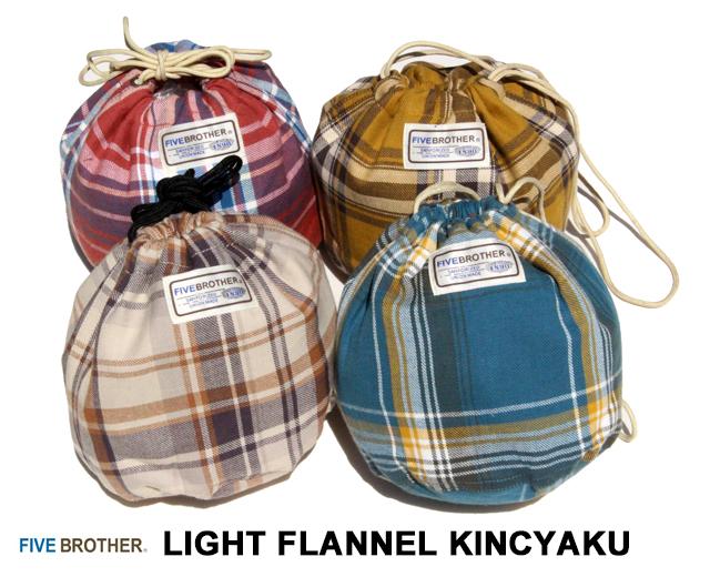 FIVE BROTHER ファイブブラザー チェック ライトネル 巾着