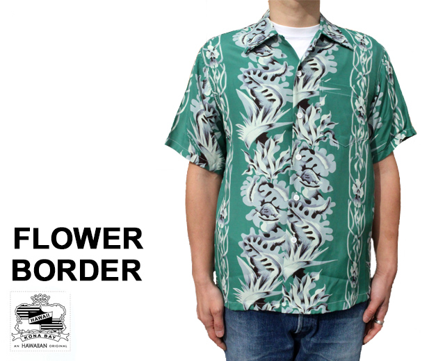 コナベイハワイ フラワーボーダー