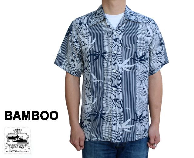 コナベイハワイ アロハシャツ