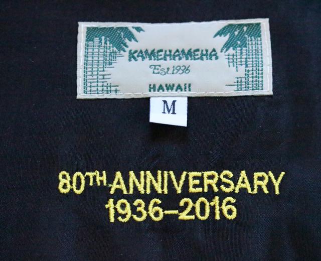 カメハメハ アロハシャツ ハワイ製