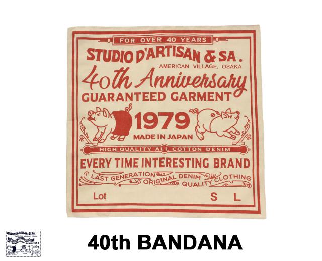 ダルチ 40th記念 バンダナ
