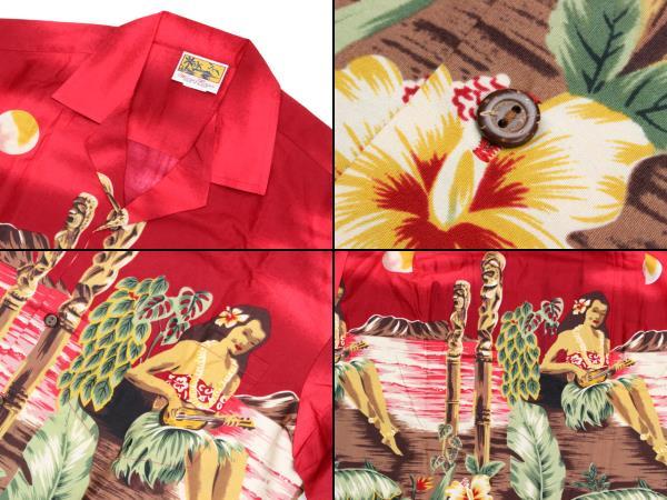 WINNEI FASHION ウィーニーファッション アロハシャツハワイ製