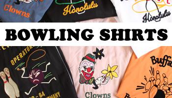 ボウリングシャツ