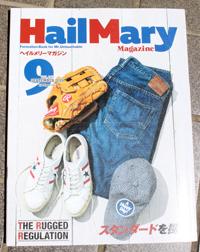 hailmarymagazine1909