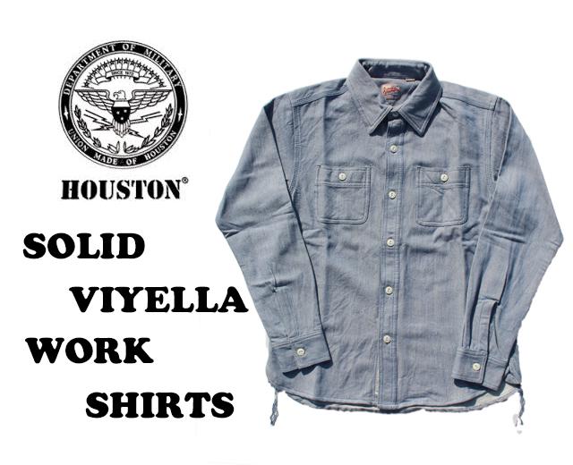 ヒューストン,通販,ネルシャツ,ワークシャツ