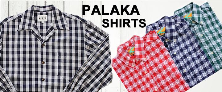 パラカシャツ